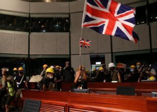 Протест у Гонконзі