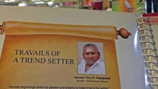 'சரவண பவன்' ராஜகோபால் காலமானார்