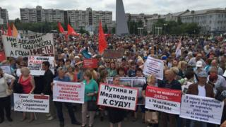 Three thousand people protested against the raising of the retirement age in Omsk