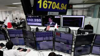 Фондовые рынки в Японии