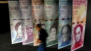 Billetes nuevos de Venezuela.