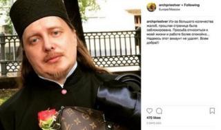 rahip postları