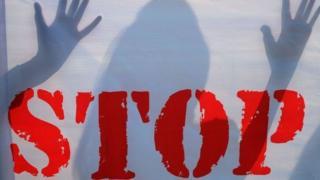 बच्चियों के साथ यौन हिंसा