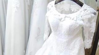 Шлюбна сукня