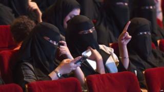 सऊदी अरब का पहला सिनेमा
