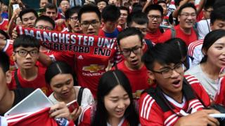 Chinese fans of Manchester United