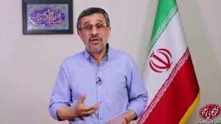 اعتراض احمدینژاد به محاکمه جنجالی مشایی