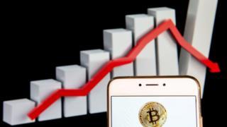 логотип биржи криптовалют