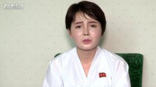 น.ส.ลิม จี ฮยุน ดาราคนดังทางโทรทัศน์ของเกาหลีใต้