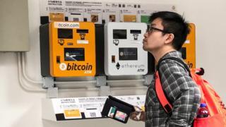автоматы по обмену биткоинов