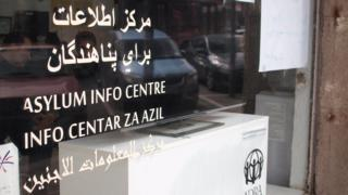 Asylum information centre
