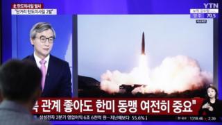 کره شمالی دو موشک بالستیک را از ساحل شرقی شلیک کرد