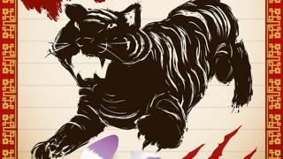 Tigre chino