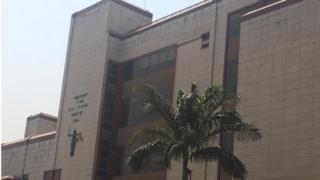 Abuja high court