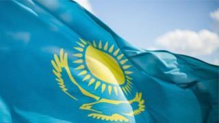 پرچم قزاقستان