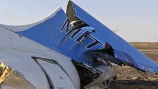 حادث الطائرة المصرية
