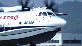 சீனாவிலேயே தயாரிக்கப்பட்ட AG600 விமானத்தின் சோதனை ஓட்டம் வெற்றி