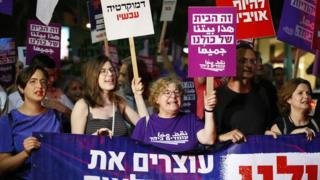 متظاهرون يحتجون على قانون يهودية الدولة