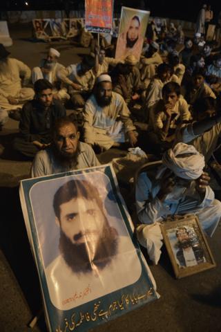 پاکستان گمشدگی