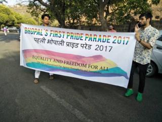 भोपाल समलैंगिक परेड