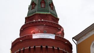 Протест феминисток в Кремле