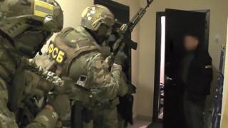 Rusya Federal Güvenlik Servisi