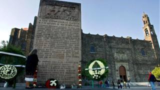 Monumento a las víct