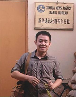 現年37歲的王夕越(Xiyue Wang)被指以研究員的身份為美國搜集情報。
