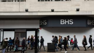 closed BHS shop