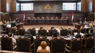 mahkamah konstitusi