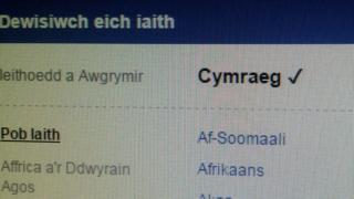 Cymraeg ar Facebook