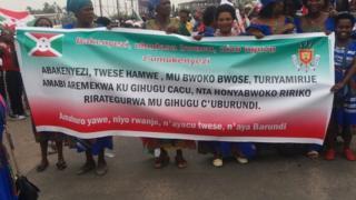 Abakenyezi biyamiriza inteko mvamakungu