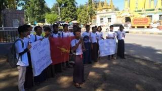 မိတ္ထီလာ နည်းပညာတက္ကသိုလ် ကျောင်းသားများသမဂ္ဂ ဆန္ဒပြ