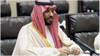 Maxamed Bin Salman oo ah dhaxal sugaha Sacuudiga.