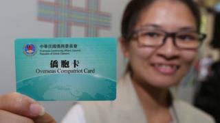 台湾的侨委会为返台参加双十节庆典的侨民发行侨胞卡,凭卡可以在特约商店取得优惠。