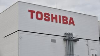 The logo of Toshiba is displayed at a Toshiba Memory Corporation's Yokkaichi plant in Yokkaichi, Mie prefecture on October 13, 2017.