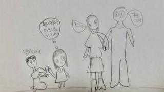 A씨의 딸이 그린 그림. 애인을 데려온 아빠와의 면접교섭 시간을 묘사한 그림이다