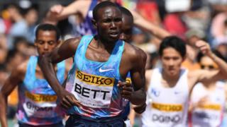 Bett die for car accident wey involve im motor for Nandi, north west Kenya