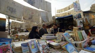 Egypt Books