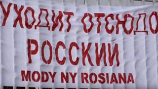 страйк мадагаскарських робітників проти російських менеджерів