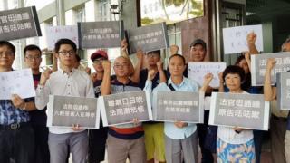 台西乡民自救会