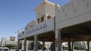 Saudia imefunga mpaka wake wa ardhini kati yake na Qatar
