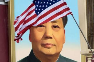चीन अमरीका
