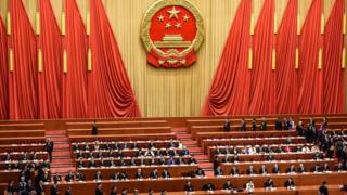A general view of the Great Hall of the People during the vote of the seventh plenary session of the 13th National People's Congress