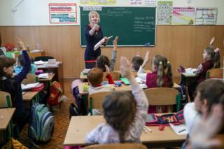 ห้องเรียนในยูเครน