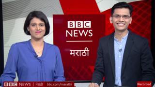 बीबीसी विश्व