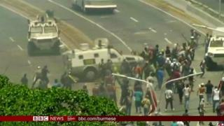 ဗင်နီဇွဲလားမှာ ဆန္ဒပြပွဲတွေ ဆက်ဖြစ်