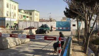 زندان مرکزی شهر مزار شریف