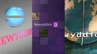 Newyddion
