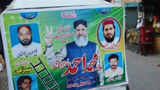 انتخابی پوسٹر (2013)